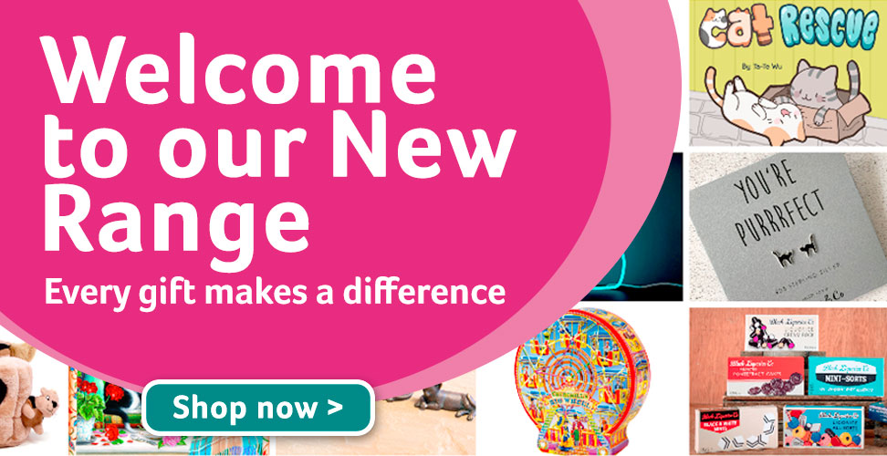 Browse Our New Range